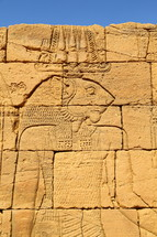 carving in ancient ruins