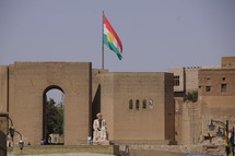 Kurdistan flag on the Erbil City wall