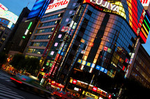Busy Japanese city with colorful lights