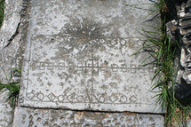 Engravings at the Shops at Philippi. These engravings are near the shops at the agora of Philippi. Likely carved by merchants or slaves who spent time passing at the marketplace. One of the nearby stalls may have belonged to Lydia the merchant who befriended the Apostle Paul in Acts 16 of the Bible.
