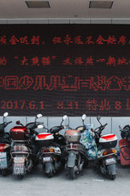 motorcycles parked under Chinese writing