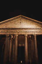 Lighted Pantheon at night.