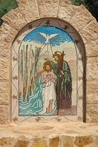Modern mosaic depicting Jesus' baptism by John the Baptist