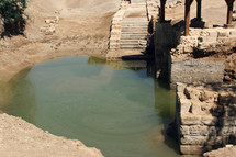 The Mantle Chapel and baptismal pool near the Jordan River in Jordan, possible location of Jesus' baptism