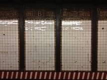 Subway train wall