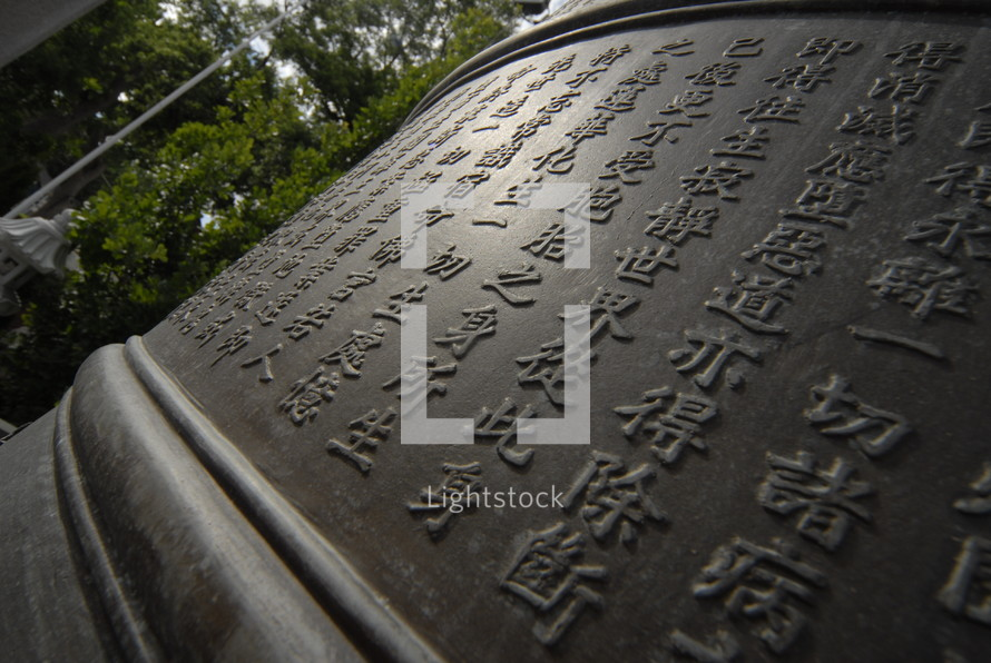 Chinese statue with inscriptions