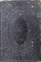 Cover of an antique Bible.