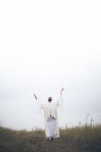 Jesus praising God His Father.