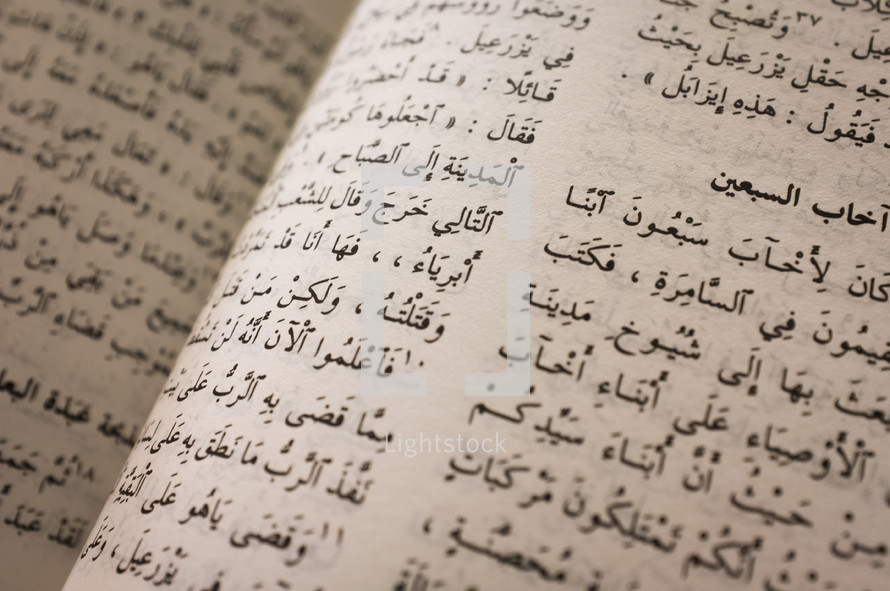 Verses from an Arabic translation of the Bible