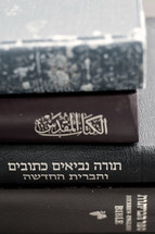 Bible (New and old Testament) in Hebrew, English, and Arabic