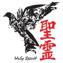 Holy spirit in Japanese