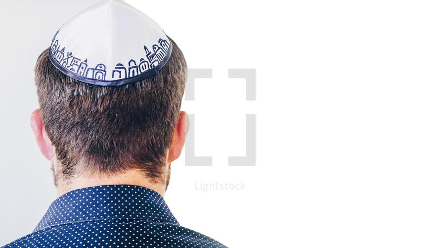 skull cap, yamakah