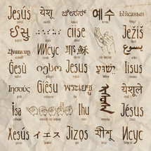 word Jesus in various languages