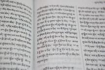 Indian bible translation closeup.