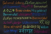 the word WELCOME written in many different languages to our brothers and sisters all over the world