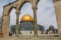 Dome of the Rock, Muslim Mosque, Jerusalem