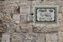 Dung Gate, Jerusalem