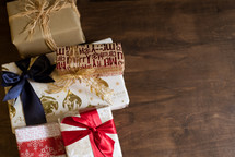 border of Christmas gifts