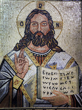 tile mosaic of Jesus