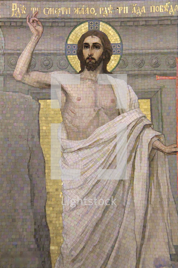 Tile mosaic of Jesus, the risen King