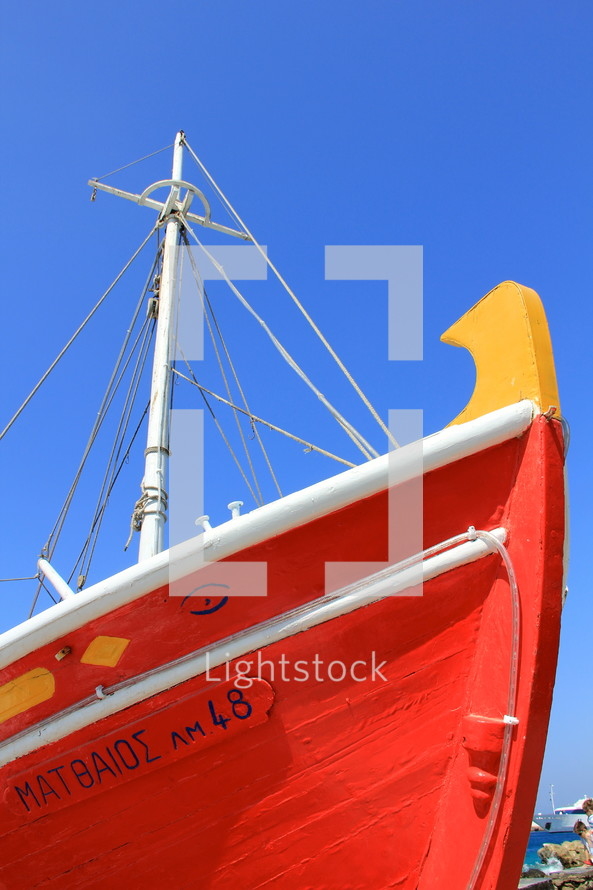 Fishing boat bow