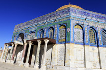 The Rock - Mosque of Omar