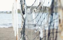 old net