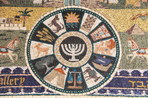 Mosaic of the Symbols of the Twelve Tribes of Israel