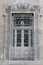 Decorative doorway.