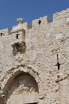 Zion Gates Jerusalem Old City Walls (Near upper room)