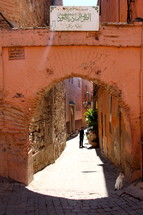 Arched entrance to the Arab medina or old market place.
