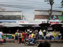Asian market