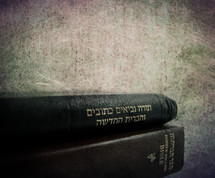 Stack of Hebrew and English Bible. Vintage Look.