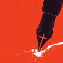 cross salvation ink pen.