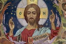 Mosaic of Jesus Christ Pantocrator