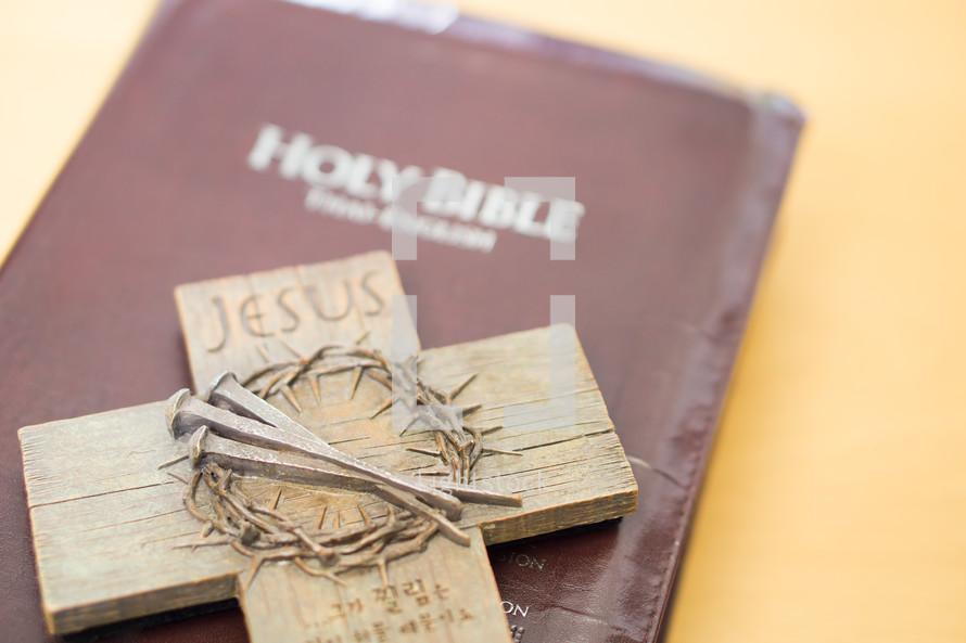 cross on a Bible