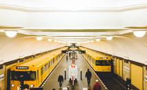 subway station terminal