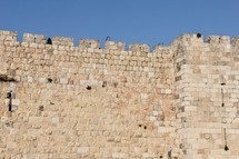 The Walls around the Old City of Jerusalem