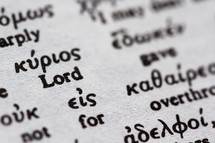 Greek to English Bible text.