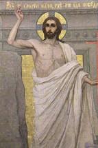 Tile mosaic of Jesus, the risen King