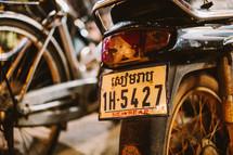 license plate in Cambodia