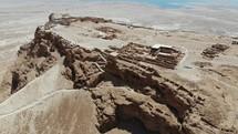 Masada Stronghold
