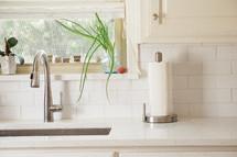 household kitchen
