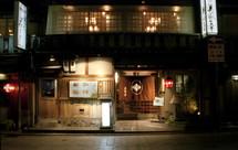 restaurant on a Japanese street