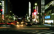 Japanese city street