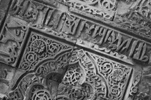 ornate detail in a wood