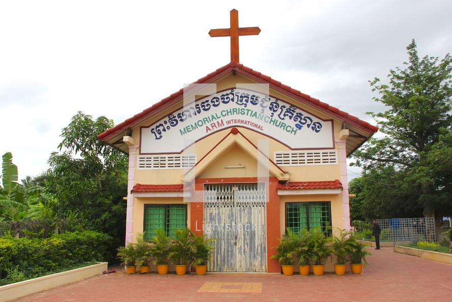 Cambodian 'Memorial' Church
