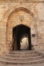 Stone steps in Israel