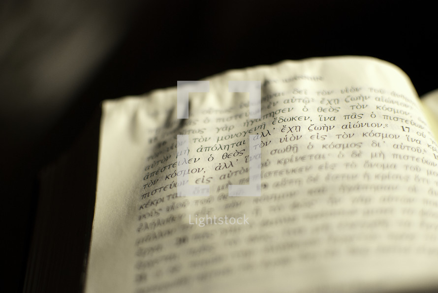 pages of an old Hebrew Bible