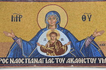mosaic tile of mother Mary and baby Jesus